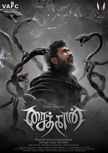 saithan movie review, rating, box office collection