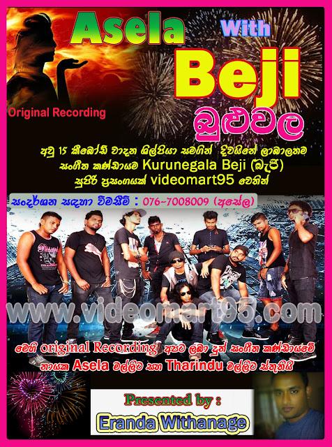 Kurunegala BEJI Live @ Buluwala 2015