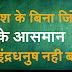Struggle motivation in hindi
