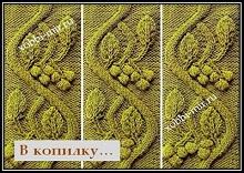 Relefnii uzor dlya vyazaniya spicami shema i opisanie uzora