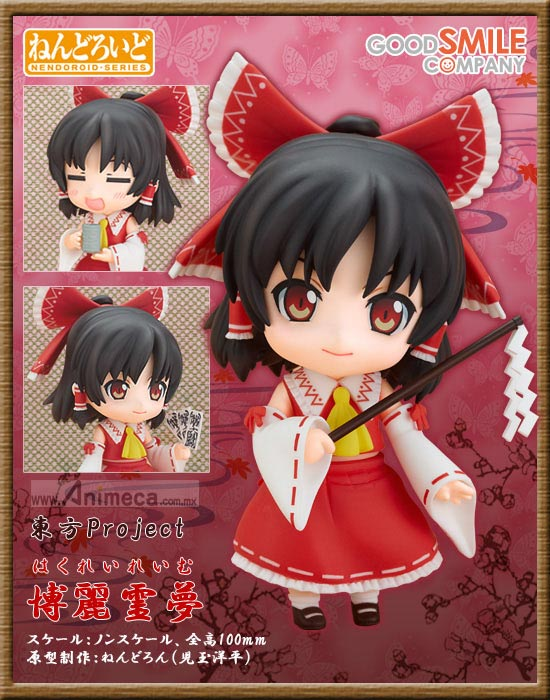 FIGURE REIMU HAKUREI NENDOROID TOUHOU PROJECT GOOD SMILE COMPANY