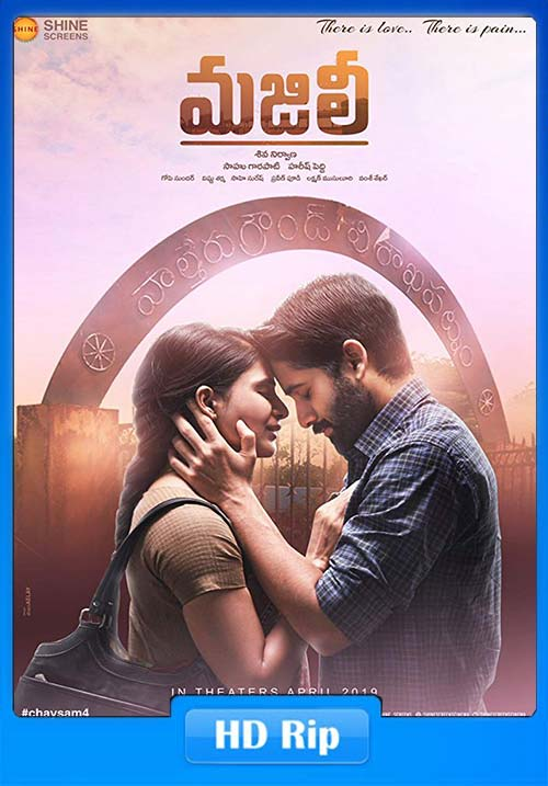 Majili 2020 720p Hindi Dubbed HDRip ESubs x264 | 480p 300MB | 100MB HEVC