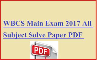 WBCS Main Exam 2017 All Subject Solve Paper PDF Download