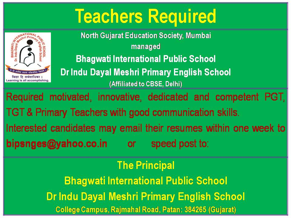 bhagwati international school recruitment for