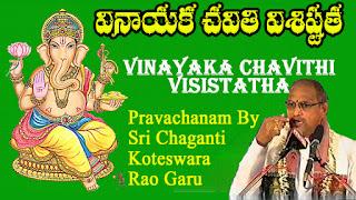 Vinayaka Chavithi Pooja Vidhanam Pdf