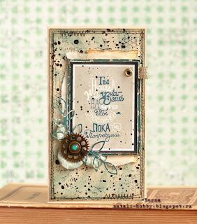 открытка на день рождение
