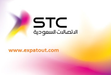 Check your stc number without balance