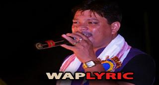 Kaziranga Bor Dhuniya Lyrics Assamese Bihu