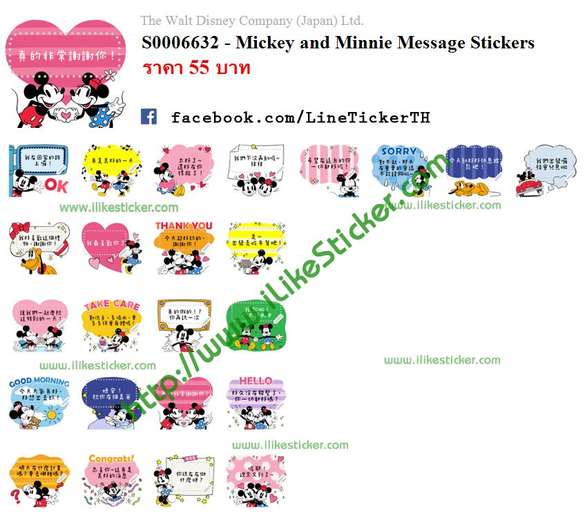Mickey and Minnie Message Stickers