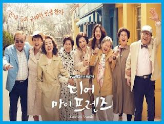 Dear My Friends Korean Drama