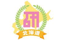 http://www.helloproject.com/helloprokenshuseihokkaido/