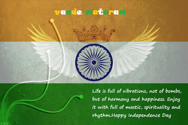 independence-day-quotes