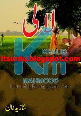 Lali By Shazia Khan