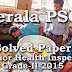 Kerala PSC Solved Paper - Junior Health Inspector 2015 (Part I)