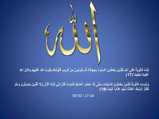 QS Annisa : 17 - 18 Allah menerima Taubat sampai Ajal tiba