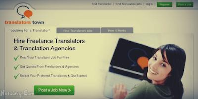 موقع-TranslatorsTown