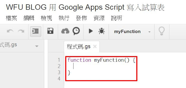 google-apps-script-spreadsheet-write-data-2-用 Google Apps Script 操作試算表 (1)製作資料庫 + 寫入資料