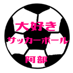 Love Soccerball ABE Sticker
