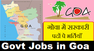 Government Jobs in Goa State