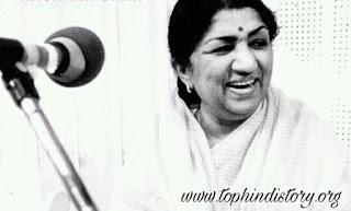 Lata mangeshkar biography in hindi   songs   - लता मंगेशकर गीत और जीवनी