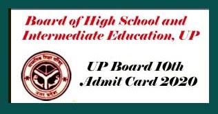 UP Board High School Admit card 2020, High School Admit card 2020