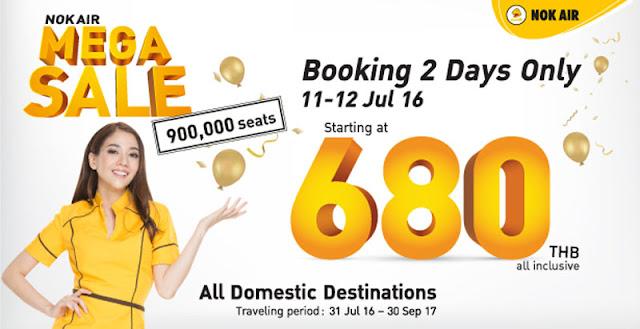 泰國內陸線Mega Sale,單程連稅 曼谷飛清邁、清萊、布吉、蘇梅 $150起,只限今日 - 泰國鳥航 NokAir