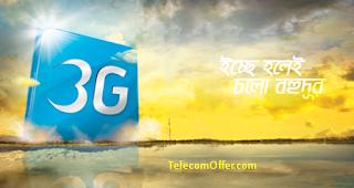 [GP] GrameenPhone 1GB Social Internet and 60 Minutes at Tk 15