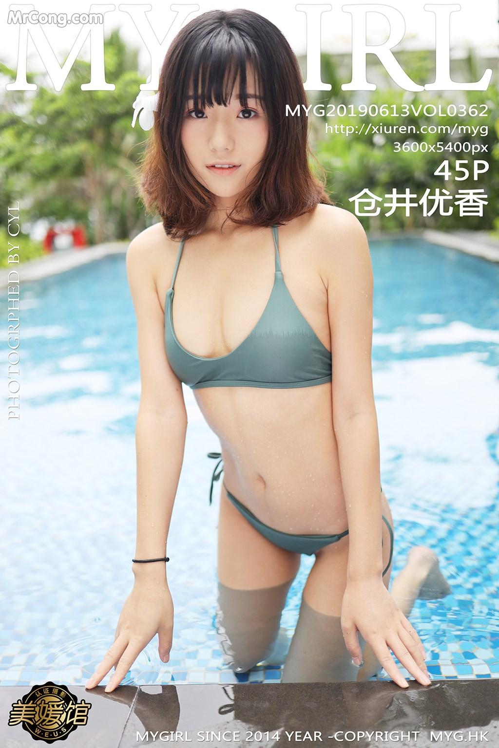 MyGirl Vol.362: Cang Jing You Xiang (仓井优香) (46 ảnh)