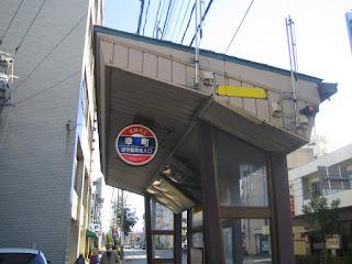 バス停のシステムを管理しているアンテナ