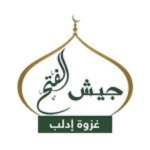 jaisyul fath mujahidin