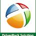 تحميل اسطوانة التعريفات 2016 DriverPack Solution لجميع الأجهزة بحجم صغير
