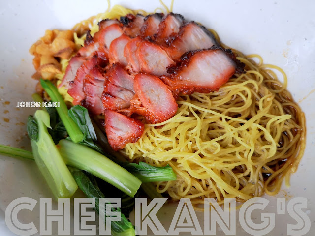 Chef Kang's Noodle House Wanton Mee @ Jackson Square Toa Payoh Lor 3 Singapore