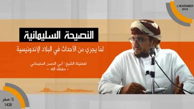 Fatwa Syaikh Al-Ma'ribi As-Sulaimani Terkait Demo 4 November