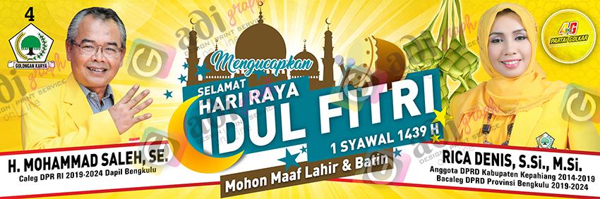 Spanduk Hari Raya Idul Fitri Adhigraph
