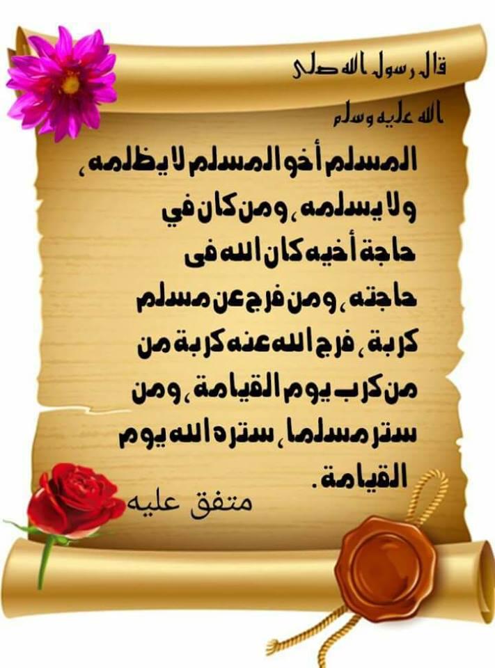 www shafeeque hudawi karimukku com: Manqoos Maulid With