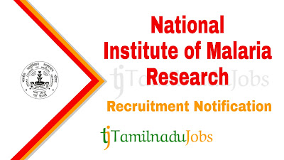 NIMR Recruitment 2019, NIMR Recruitment Notification 2019, latest NIMR Recruitment update