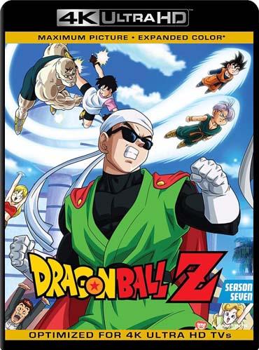 Dragon ball z temporada 7 Saga Del Torneo Del Otro Mundo & Saiyaman (1993) 4k ultrahd latino [GoogleDrive] DizonHD