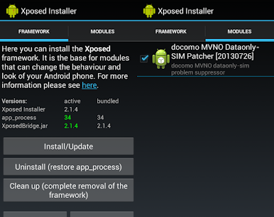 Latest Xposed installer Apk