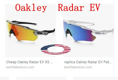 Cheap Oakley Radar Sunglasses