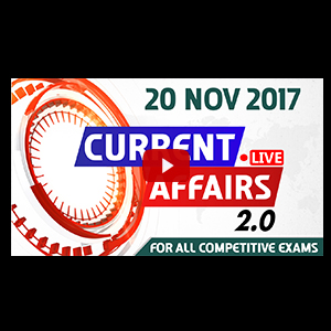 Current Affairs Live 2.0 | 20 Nov 2017 | करंट अफेयर्स लाइव 2.0 | All Competitive Exams