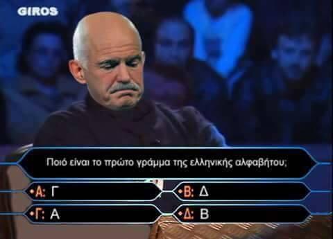 Απολαυστικά βίντεο με τον Γιωργάκη.