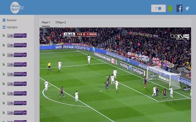 تعرف على هذا الموقع الجدبد لمشاهدة القنوات كما لو كنت في الموقع الرسمي ل bein sports ولديه تطبيق للأندرويد أيضا