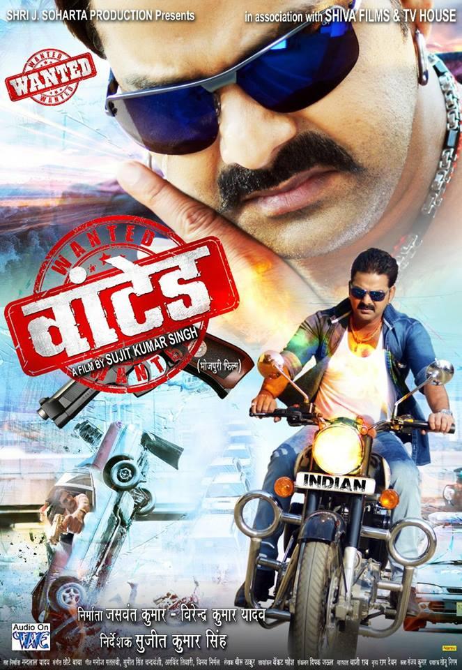 Wanted (2018) Bhojpuri 300MB DVDScr 480p x264