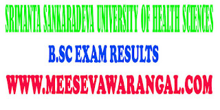 Srimanta Sankaradeva University Of Health Sciences B.Sc Nursing I / II Year Supply June 2016 Reevaluation Results