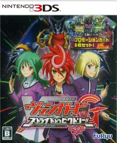 CardFight Vanguard G Stride to Victory - Download Game