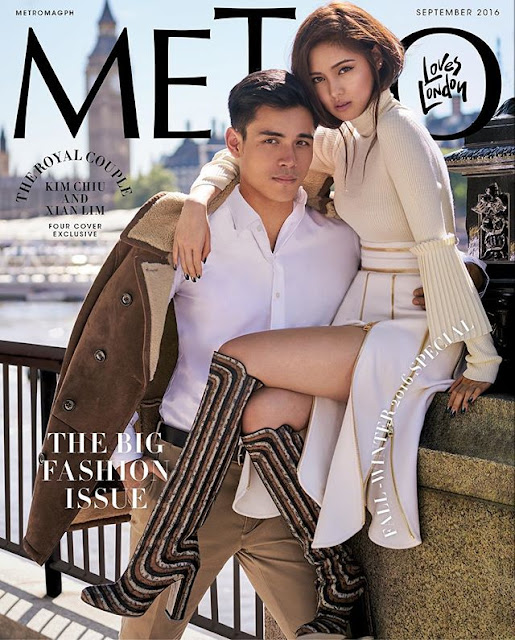 Kim Chiu and Xian Lim Metro Magazine September 2016 issue