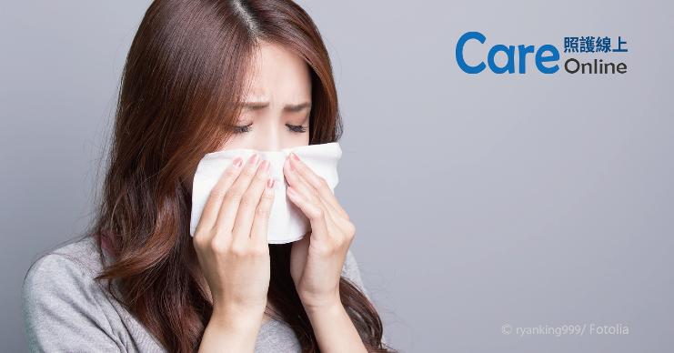 鼻塞、眼睛癢、鼻水流不停!擊退過敏性鼻炎-照護線上