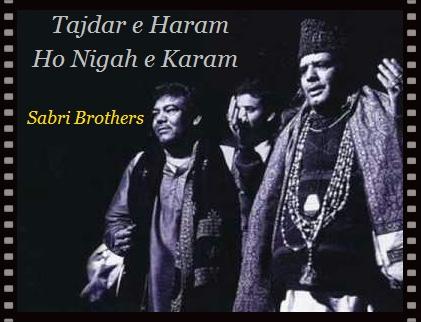 Islamic Qawali And Naat Tajdareharam Qawwali Sabri