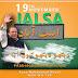 Pakistan Abbottabad PML N President Muhammad Nawaz Sharif speech to people 19/11/2017