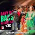Baby Ko Bass Pasand Hai (Sultan) Lyrics